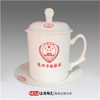 供应聚会用品陶瓷茶杯 庆典礼品陶瓷茶杯