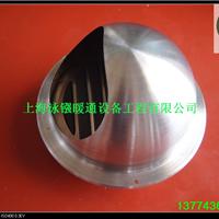 供应不锈钢厨房卫生间排气罩防雨帽