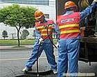 供应上海宝山区高压水射流清洗管道公司
