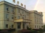浙江国邦钢业有限公司