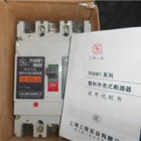 RMM1-100C/3300、RMM1-100C/3300