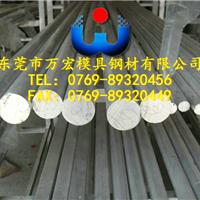 供应GCr15SiMn高碳铬轴承钢
