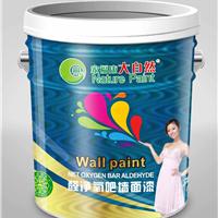 大自然油漆涂料国家安全环保认证品牌