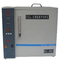 供应氯离子分析仪