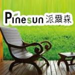 香港派��森(���H)木塑�l展有限公司