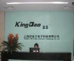 上海卯金刀电子科技有限公司