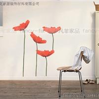 墙贴厂家 凡菲PVC宜家装饰可移除墙贴纸