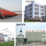 山东福航新能源环保科技有限公司