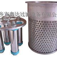 GLQ-60*100/加油过滤器/磁性过滤器/稀油站过滤器