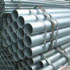 供应广东镀锌管/广州镀锌钢管价格