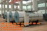 福士德锅炉有限公司北京办事处