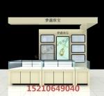 北京艺达站啦展示有限公司