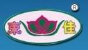 黑龙江束佳防水材料有限公司