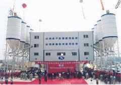 供应哈尔滨商混站
