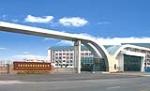 北京奇惠达科技发展有限公司