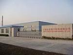 河北沧州尚品智能科技有限公司
