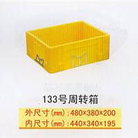 供应天津河北汽车零件专用塑料周转箱生产厂