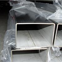 供应316不锈钢方管现货供应