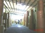 伽立纸业集团(湖南)有限公司