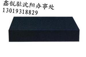 沈阳大理石平台精度稳定鑫锐量具专卖