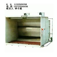 厂家直销干式喷漆房 水帘式喷漆柜 水帘机