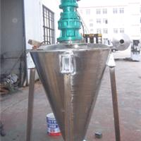 供应广东优质双螺旋锥形混合机