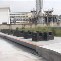 上海60吨数字式地磅、80吨数字式汽车衡厂家
