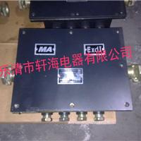 供应JHH50-8矿用本安通讯接线盒