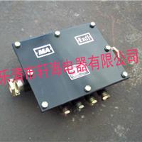 供应JHH20-6矿用本安通讯接线盒