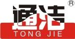 天津市通洁科技开发有限公司