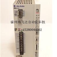 """供应2098-DSD-020""""2098-DSD-020"""