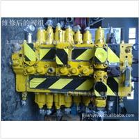 供应液压泵维修 小松PC300-7液压阀组维修