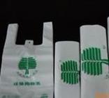 济南顺鑫塑料包装制品厂