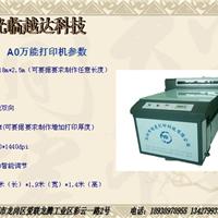 供应玻璃移门印花机