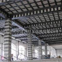 供应天津正祥碳纤维加固补强材料 施工报价