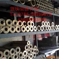 济南供应高铝耐磨青铜QAl9-4铝板价格