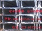 供应上海槽钢价格,在宝山1T起订,量大价格优