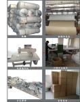 广州市依而美家纺用品有限公司