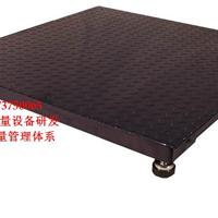 南阳SCS平台秤 供应