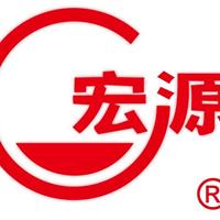 山东宏源防水工程有限公司