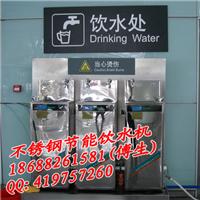 供应学生节能开水器,学生节能饮水机