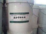 北京供应FA砂浆界面剂/108胶/多功能建筑胶