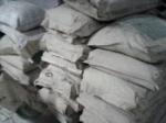 供应天津特殊矿物骨料不发火耐磨材料