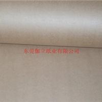供应大理石淋膜纸(牛皮纸)淋膜包装纸
