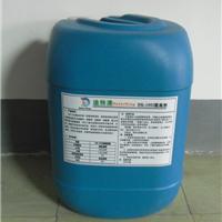 供应高效阻垢剂,中水回用阻垢剂