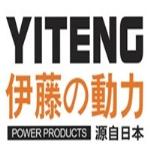 上海伊藤动力有限责任公司