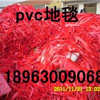 华北全泰塑胶有限公司