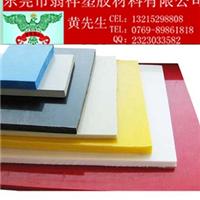 直销pom板-销售pom聚甲醛进口(工业用)板
