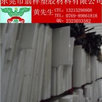 供应pom板-耐磨pom板价格-聚甲醛板-黑色板