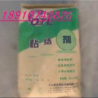 供应北京瓷砖粘结剂厂家